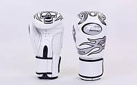 Белые кожаные боксерские перчатки TWINS MA-5436-W