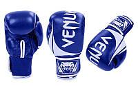 Перчатки боксерский защита рук VENUM CHALLENGER BO-5245-B