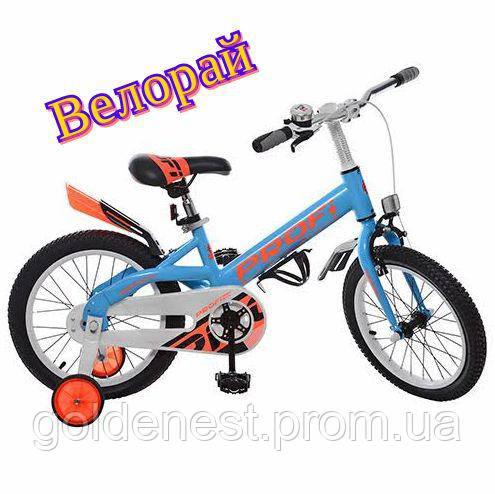"""Детский  двухколесный велосипед Profi 14""""  W14115-2 от 3 до 6 лет"""