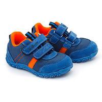 1dbf57f49639 Детские кроссовки с мембраной р. 35, 36 D.D.step (Венгрия)