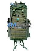 Рюкзак тактичний Тактик 75 л (зелений)