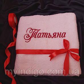 Банное полотенце с вышивкой имени