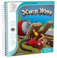 Дорожная магнитная игра Хитрые жуки (Хитрі жуки)