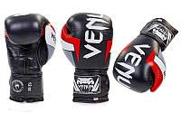 Кожаные черно-белые перчатки боксерские VENUM ELITE BO-5238-BKW