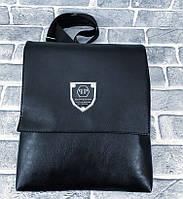 54309ebc02e0 Сумка мужская через плечо почтальенка брендовая Philipp Plein копия  высокого качества