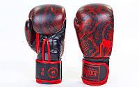 Черно-красные перчатки боксерские кожаные на липучке VENUM FUSION VL-5796-R