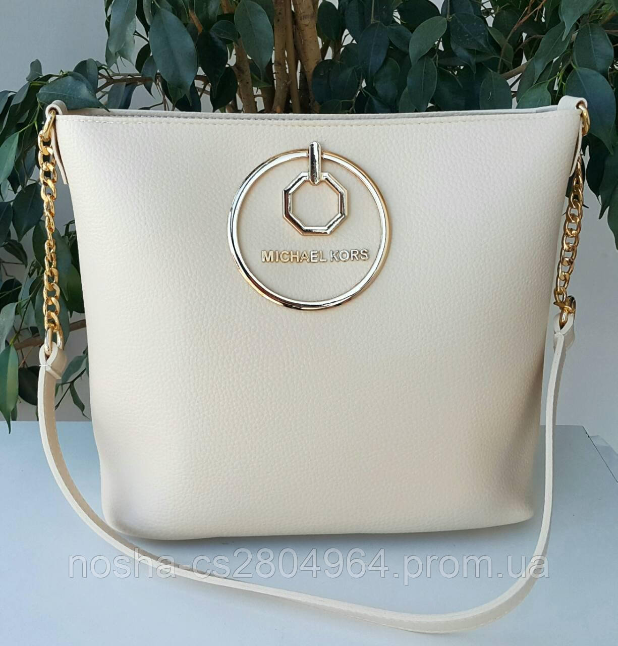 e231eb8c19d2 Женская сумка через плечо Michael Kors молочного цвета / Сумка женская  Майкл Корс / Мишель Корс / МК