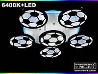Потолочная LED люстра с пультом управления и подсветкой 8065/5+1  BK  LED  dimmer-2 DIASHA