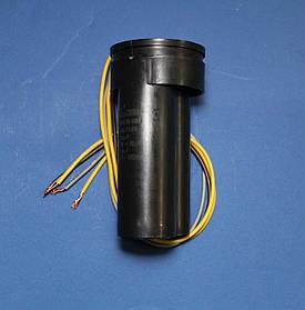 Конденсатор СBB60 стиральной машины SATURN
