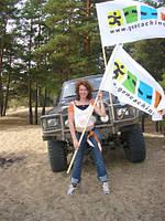 Авто флаги заказать с держателем авто флагштоком