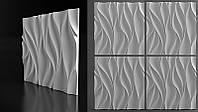 3-D панели Волна