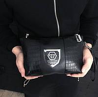 b10daa1d9d09 Сумка мужская брендовая Philipp Plein (барсетка, косметичка) копия высокого  качества