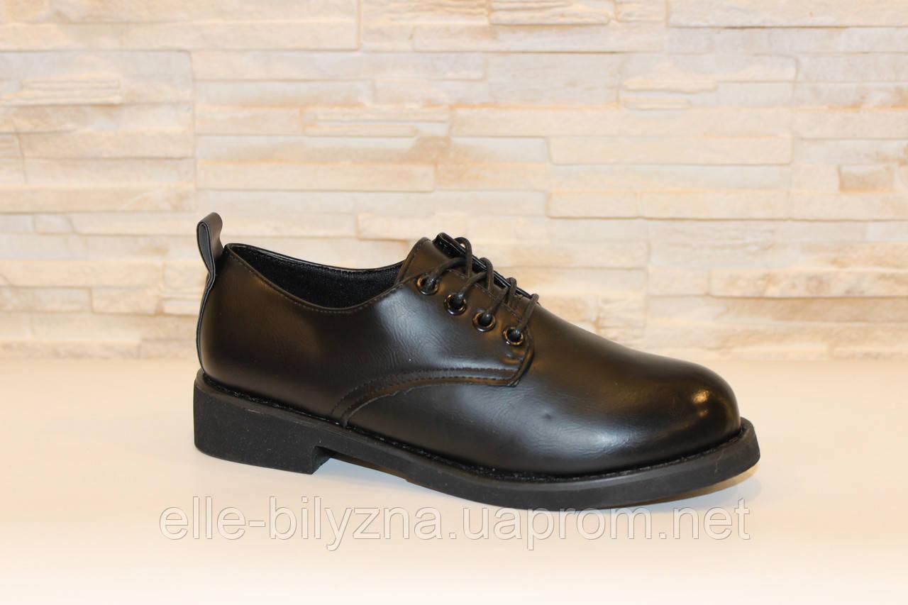 Туфли женские черные на шнуровке Т920 38