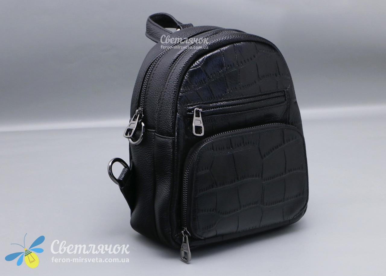 d39715ceb42a Рюкзак кожаный женский маленький черный, цена 1 459 грн., купить в ...