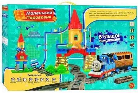 Конструктор «Паровозик Томас - Большое приключение» M 0443