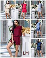 Костюм Шино M,L,XL р женский батал шорты и блузка летний весенний двойка льняной голубой бордовый бежевый