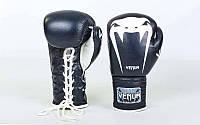 Черные  боксерские перчатки на шнуровке VENUM GIANT VL-5786-BK