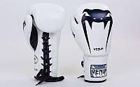 Белые боксерские перчатки на шнуровке VENUM GIANT VL-5786-W