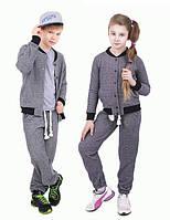 Детский спортивный костюм для мальчиков и девочек