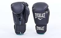 Перчатки боксерские с липучками ELAST UR LV-5378-BK