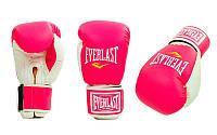 Надежные боксерские перчатки кожзам ELAST UR LV-5378-P