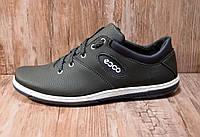Мужские стильные кроссовки в стиле Ecco