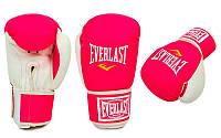 Износоустойчивые боксерские перчатки ELAST UR LV-5376-P