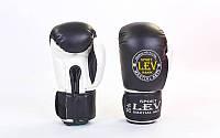 Перчатки боксерские  на липучке  для тренировок Лев LV-4281-BK КЛАСС