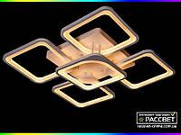 Потолочная LED люстра с пультом управления 8060/4+1 WH, BK  dimmer DIASHA