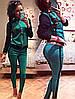 Женский костюм д224