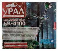 БЕНЗОКОСА УРАЛ БК-4100 НОЖ+ШПУЛЯ С ЛЕСКОЙ