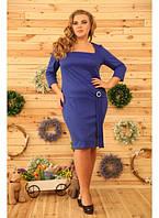 Женское платье на каждый день Юфеза цвет электрик / размер 48-72