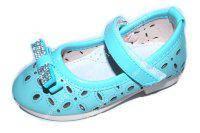 Шикарные туфельки YTOP   24 размер