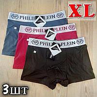 Мужские трусы-боксёры  PHILIPP PLEIN  качественное нижнее бельё ассорти ТМБ-18724, фото 1