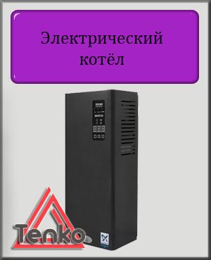 Электрический котел Tenko Standart Digital 7,5 кВт 380В