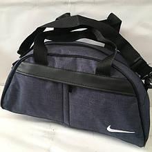 Сумка спортивная городская Найк Nike Текстиль.