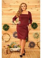 Женское платье на каждый день Юфеза цвет марсала / размер 48-72