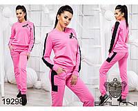 Яркий женский костюм для спорта и прогулок размеры S-L, фото 1