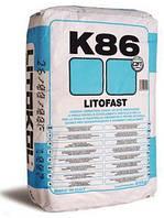 Litofast K86 - цементный клей быстрого схватывания