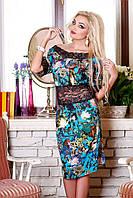 Платье Вероника С2 Медини 42-44 размер