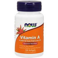 Витамин A  10 000 МЕ 100 капс для зрения кожи иммунитета антиоксидант Now Foods USA