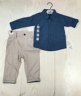 Костюм для мальчика 1-4 лет синяя рубашка + серые штаны оптом