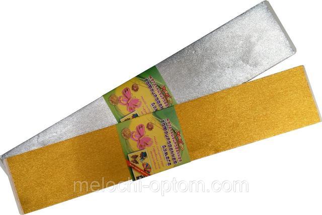 Бумага креповая МУЛЬТЯШКИ (2 цвета/уп) металлизированная для творчества