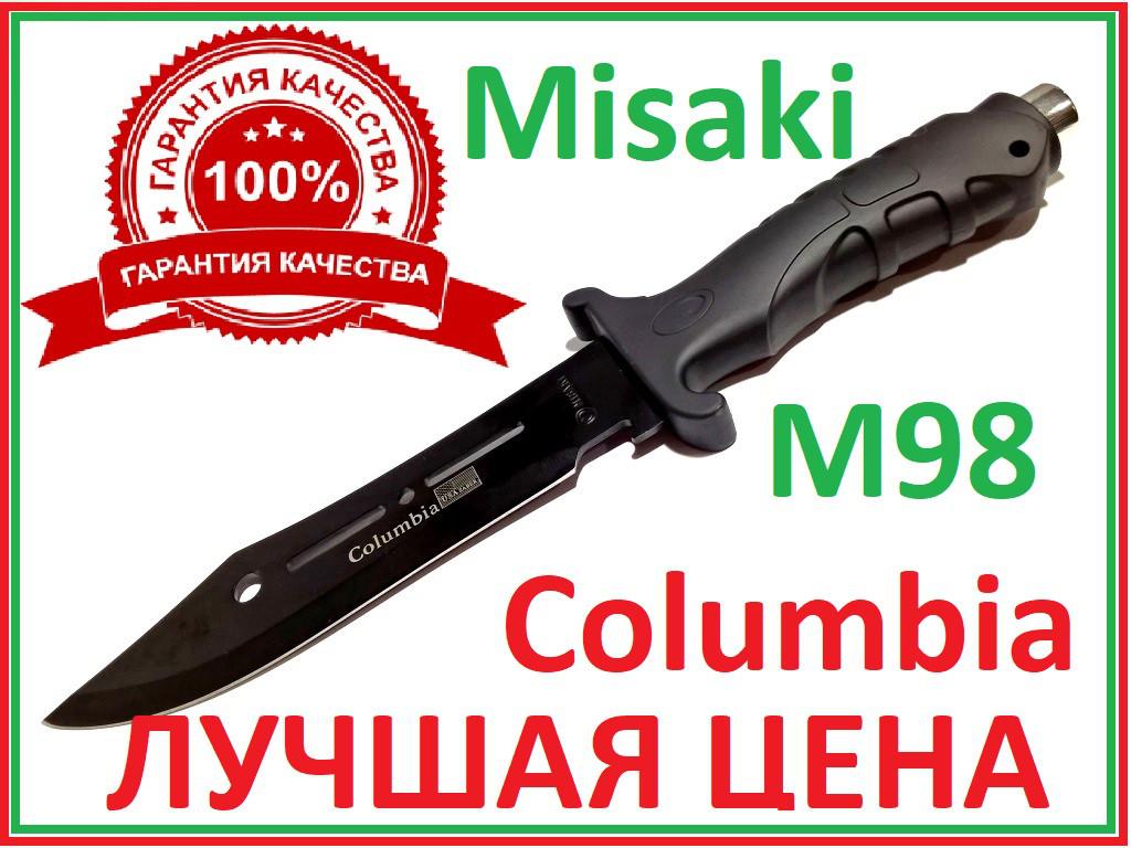 Нож охотничий в чехле фиксированный клинок матовый Misaki M98