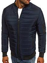 Мужская весенняя куртка стеганая темно-синяя, фото 2