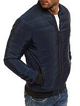 Мужская весенняя куртка стеганая темно-синяя, фото 3