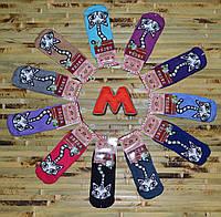 Термо носки для девочки (на 1 год)