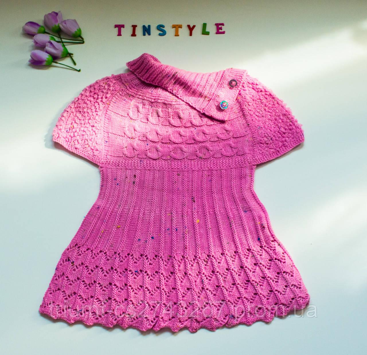 d062b913433 Вязаное платьице для девочки (рост 104 см) - Интернет -магазин