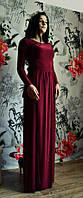 Красивое платье в пол цвет марсала , фото 1