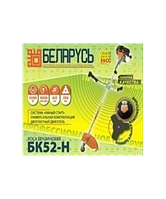 Бензокоса БЕЛАРУСЬ БК-52Н